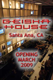 Santa Ana's newest restaurant, Geisha House, is having a Job Fair this week, from Tuesday, February 24, at 3:00pm, to Friday, February 27, at 7:00pm. They are located at the […]