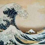 . . . Public opinion is a hard taskmaker. Watching the carnage in Japan has seemingly redirected the concepts of progress again. It harkens back to the days of the […]