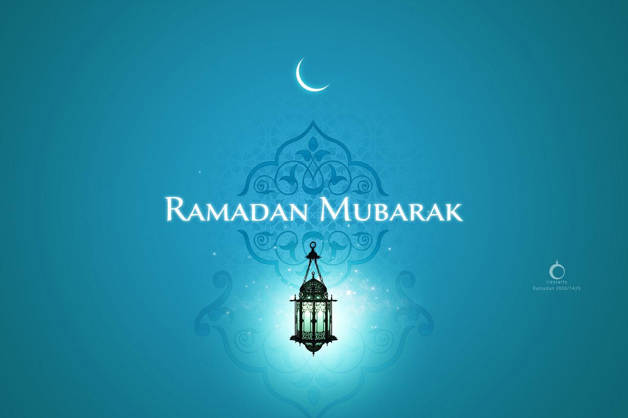 Pics Photos - Photos Ramadan Mubarak 2013 Ramzan Kareem Sms Wallpapers ...