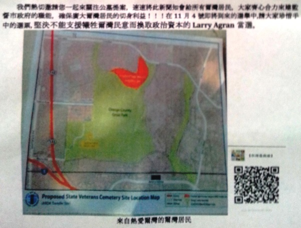 Cemetery - Chinese Language Flyer - photo