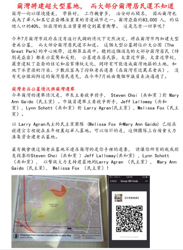 Gang Chen flyer