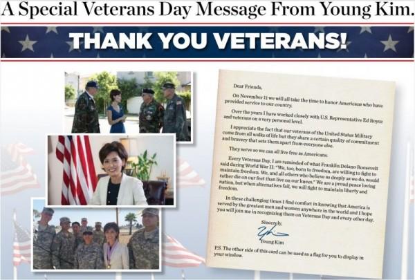 Young Kim - Veterans