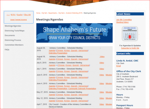 Anaheim Website 5 - 'Meeting & Agendas' page by Search