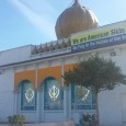 . . . On Sunday, the Orange Juice Blog, at the invitation of one of our Sikh friends, took a field trip to Buena Park's Guru Nanak Sikh Temple. You […]