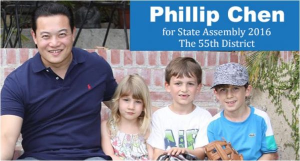 Phillip Chen and three of his children (from his ads). If you can look more enthusiastic than two of them, you've got a shot!
